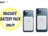 MagSafe Battery Pack charges the iPhone 12 wirelessly; priced at RM479