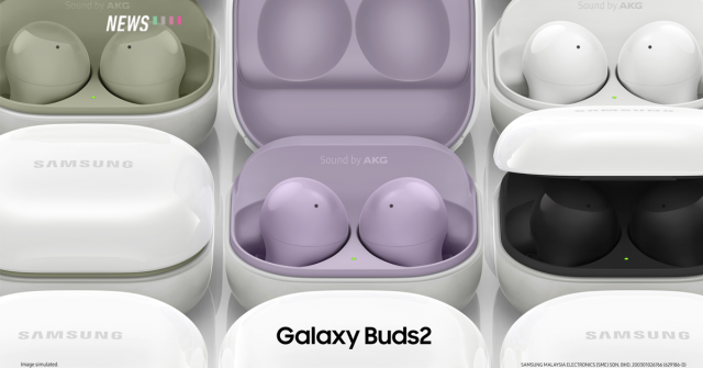 Samsung Galaxy Buds2 launched: Smallest Galaxy earbuds with Active Noise Cancellation