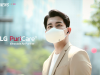 You can now pre-order the LG PuriCare Wearable Air Purifier