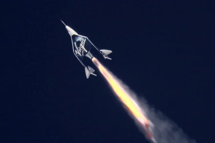 Virgin Galactic: Final chance to win free flight to edge of space