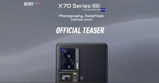 It's official, the vivo X70 is confirmed to come with Zeiss lenses and Origin OS