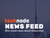Several Alibaba apps now support Tencent's WeChat Pay