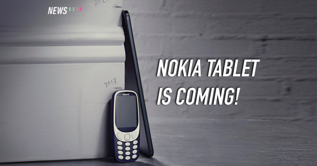Nokia T20: Nokia's new tablet to release on October 6